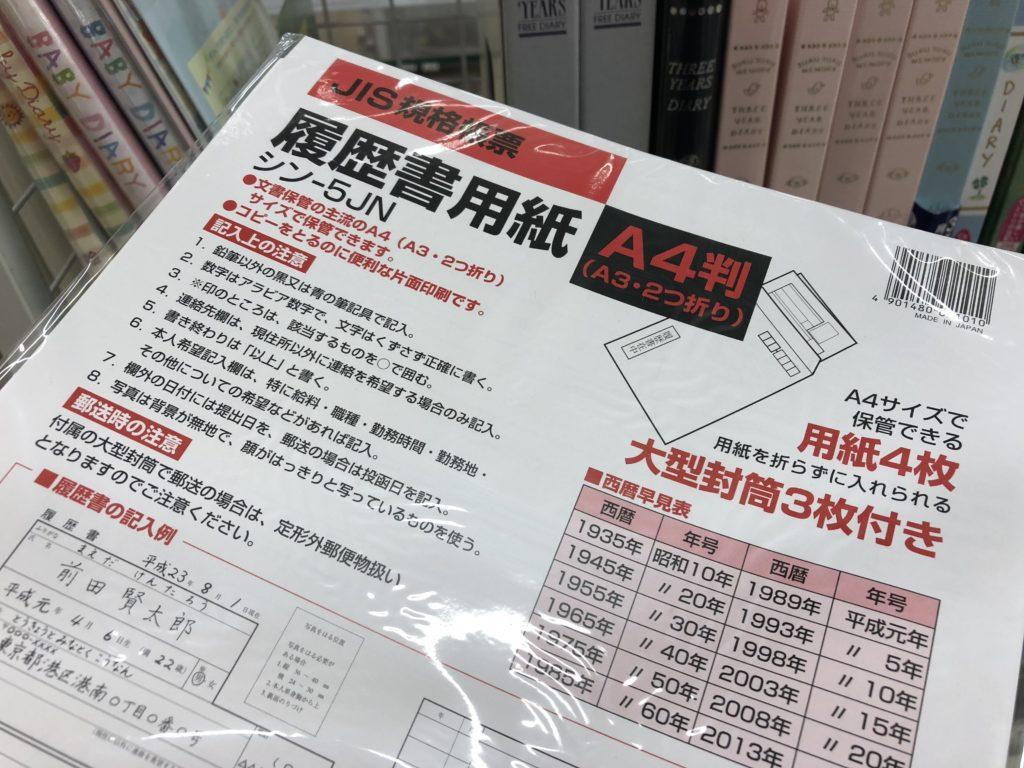 【新天地】9月からは研究で日本に貢献!名産のモモ、着払いで贈ってあげるよ