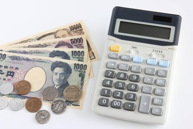 第15弾:青年海外協力隊になるためにお金は必要ない。年間225万円+貴重な経験が手に入る