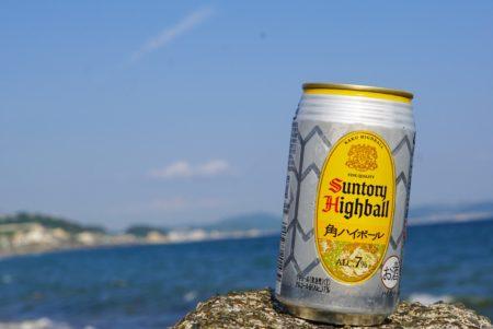 『暑いからアルコールを飲む』という大人の仲間入り【短編】