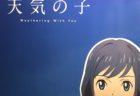 日本社会のストレスは、外的な環境から受けるもの