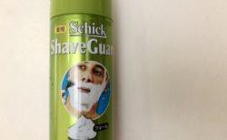 髭剃りとシェイビングクリーム