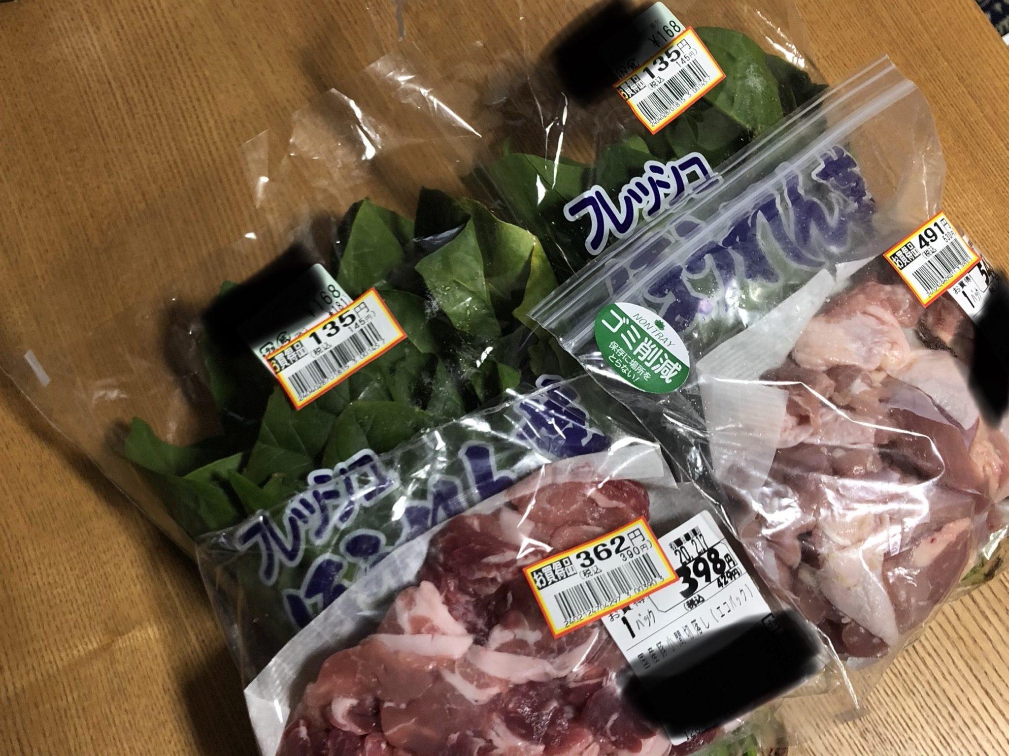 食品ロスを減らすために優先的に値引き品を買う【賢い消費者になる】