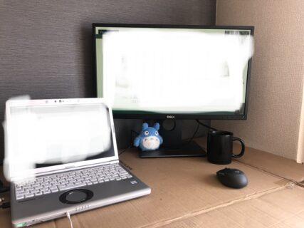 ウェビナーは同時に2つまで、パソコンで参加して聞き分けられる